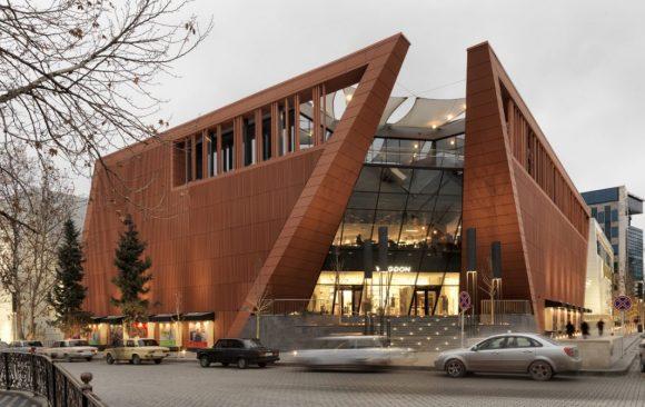 Ganja Alışveriş Merkezi