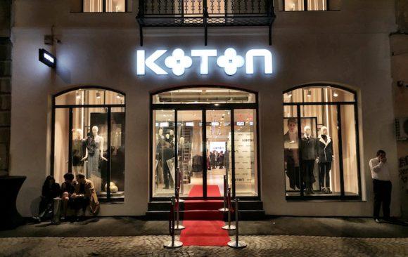 Koton Bucharest Shop